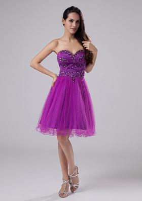 Fuchsia Organza Beaded Short Prom Dress Sweetheart