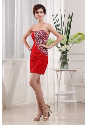 Wine Red Prom Cocktail Dress Appliques Pleats
