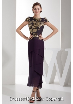 Off-the-shoulder Eggplant Purple Prom Dress with Embroidery