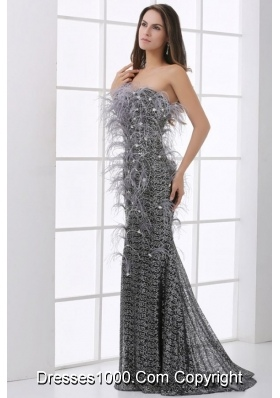 Feather Strapless Sequin Brush Train Prom Bridesmaid Gowns