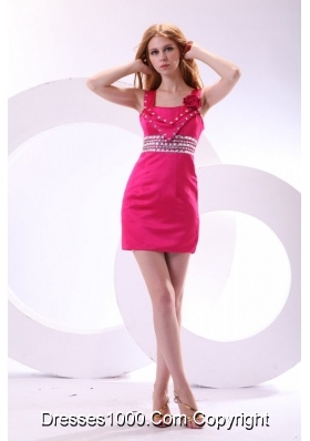 Hot Pink Square Mini-length Beading Taffeta Prom Cocktail Dress