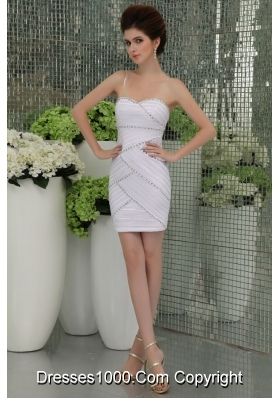 Sweetheart Mini-Length Beading Special Fabric White Prom Dress