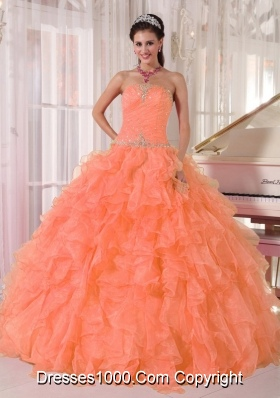 2014 Quinceanera Dresses, Beautiful Dresses for Quinceanera 2014 ...