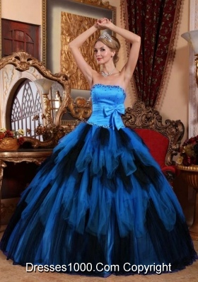 Wonderful Ball Gown Strapless Tulle Beading 2014 Spring Quinceanera Dress
