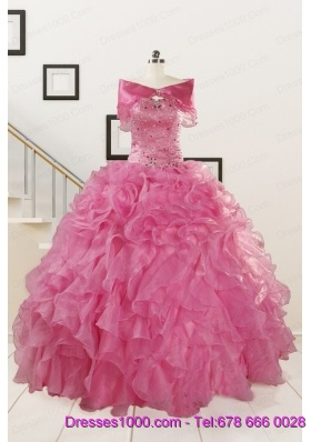 Puffy Sweetheart Pink Quinceanera Dresses with Beading