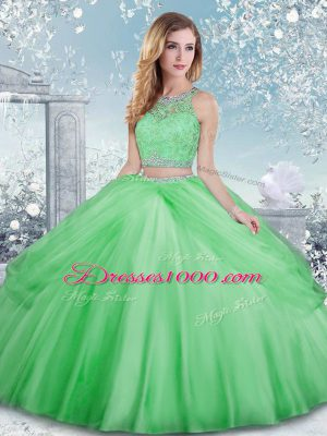 Floor Length Quinceanera Gown Tulle Sleeveless Beading and Lace
