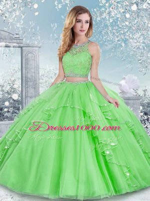 Scoop Sleeveless Quinceanera Dress Floor Length Beading and Lace Tulle