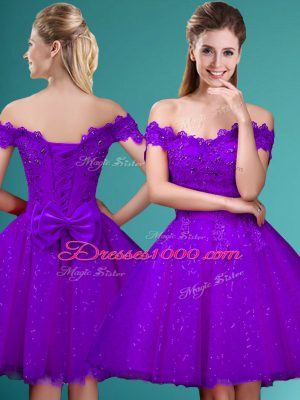 Custom Design A-line Court Dresses for Sweet 16 Eggplant Purple Off The Shoulder Tulle Cap Sleeves Knee Length Lace Up