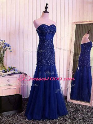 Sweetheart Sleeveless Tulle Juniors Evening Dress Beading and Lace and Appliques and Pleated Lace Up