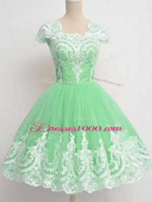 Vintage Square Cap Sleeves Tulle Bridesmaid Gown Lace Zipper