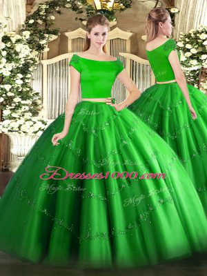 Tulle Off The Shoulder Short Sleeves Zipper Appliques Quinceanera Gown in Green