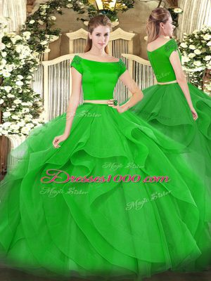 Tulle Short Sleeves Floor Length Vestidos de Quinceanera and Appliques and Ruffles