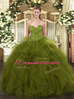 Amazing Ball Gowns Vestidos de Quinceanera Olive Green Sweetheart Tulle Sleeveless Floor Length Lace Up