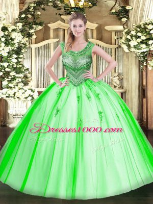 Glamorous Sleeveless Floor Length Beading Lace Up Quinceanera Gowns with