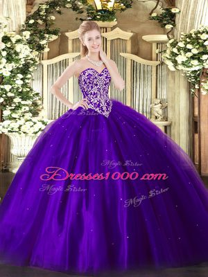 Custom Made Beading 15th Birthday Dress Purple Lace Up Sleeveless Floor Length