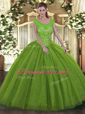Admirable Sleeveless Tulle Floor Length Backless 15th Birthday Dress in with Beading