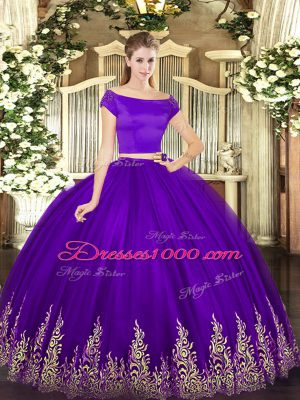 Exquisite Off The Shoulder Short Sleeves Tulle Vestidos de Quinceanera Appliques Zipper