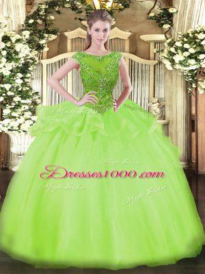 New Arrival Ball Gowns Quinceanera Dress Yellow Green Scoop Organza Cap Sleeves Floor Length Zipper