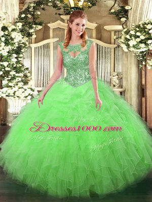 Captivating Tulle Scoop Sleeveless Lace Up Beading and Ruffles Sweet 16 Dresses in
