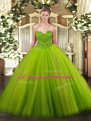 Sweetheart Neckline Beading Quinceanera Dresses Sleeveless Lace Up