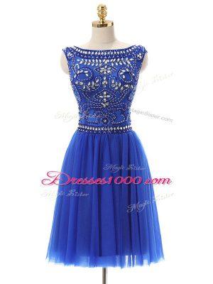Stunning Sleeveless Beading Zipper Prom Dress