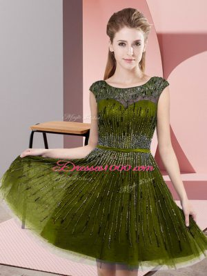 Luxurious Scoop Sleeveless Tulle Womens Party Dresses Beading Backless