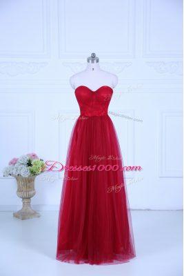 Fashion Floor Length Wine Red Quinceanera Court Dresses Sweetheart Sleeveless Zipper