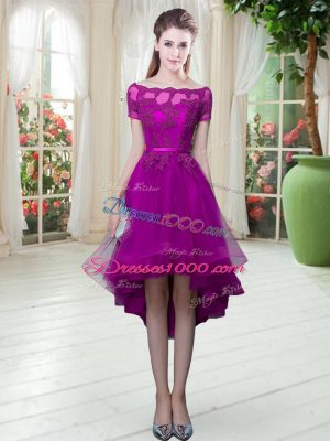 Classical Off The Shoulder Short Sleeves Tulle Prom Evening Gown Appliques Lace Up