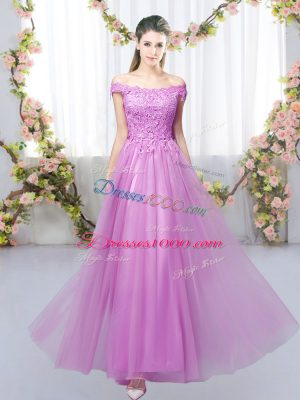 Simple Lilac Quinceanera Court Dresses Prom and Party and Wedding Party with Lace Off The Shoulder Sleeveless Lace Up