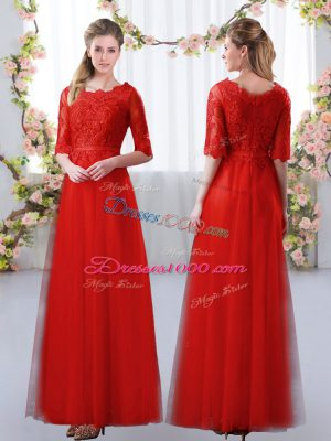 Red Zipper Quinceanera Court of Honor Dress Lace Half Sleeves Floor Length
