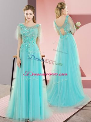 Sleeveless Sweep Train Backless Appliques Dress for Prom