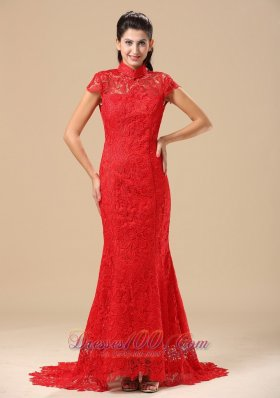 Red High-neck Short Sleeves Lace Prom Dress