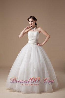 Elegant Ball Gown Bridal Dresses Appliques Gilding