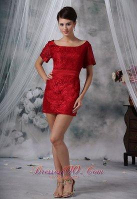 Lace Scoop Neckline Sash Short Sleeves Prom Dress