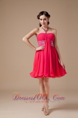 Draping Fabric Colorful Beaded Short Prom Dress