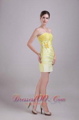Yellow Sheath Taffeta and Organza Prom Homecoming Dress