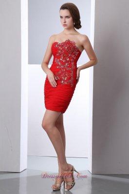 Column Sweetheart Short Prom Nightclub Gown Chiffon Mini-length