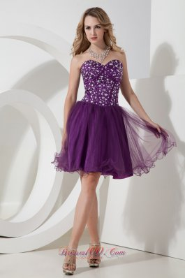 Short Sweetheart Beading Organza Prom Homecoming Dress