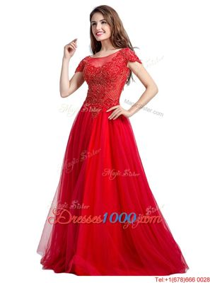 Hot Sale Coral Red Side Zipper Square Beading Evening Gowns Tulle Cap Sleeves