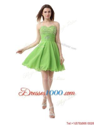 Artistic Zipper Sweetheart Beading Prom Homecoming Dress Organza Sleeveless