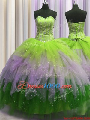 Orange Red Ball Gowns Beading Quinceanera Dress Lace Up Tulle Sleeveless Floor Length