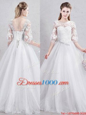 Amazing White Ball Gowns Tulle Scoop Half Sleeves Lace and Appliques Floor Length Lace Up Wedding Gown