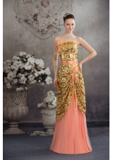 Beading and Ruching Accent Pink Prom Celebrity Dress with Cap Sleeves