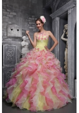 Lovely Strapless 2014 Pretty Multi-color Quinceanera Dresses