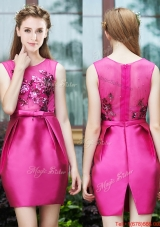 Luxurious Column Scoop Applique Hot Pink Bridesmaid Dress in Satin