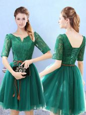 Scoop Half Sleeves Tulle Quinceanera Dama Dress Lace Lace Up