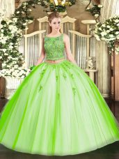 Great Floor Length Quinceanera Gown Scoop Sleeveless Lace Up