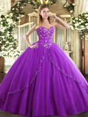 Nice Brush Train Ball Gowns Sweet 16 Dress Eggplant Purple Sweetheart Tulle Sleeveless Lace Up