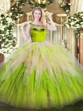 Scoop Sleeveless Organza Quinceanera Gown Beading and Ruffles Zipper