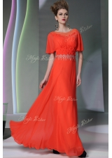 Fitting Scoop Short Sleeves Appliques Side Zipper Prom Dress